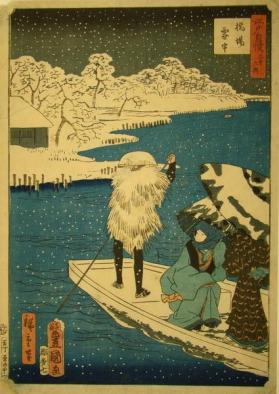 From the series 'The Pride of Edo: Thirty-Six Scenes': Hashiba Ferry in Snow