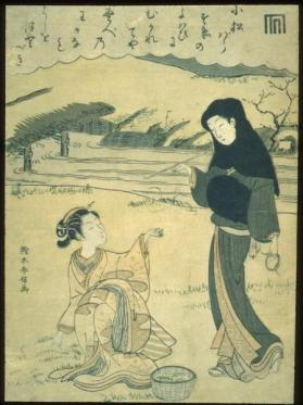 Girl picking wakana observed by another young woman
