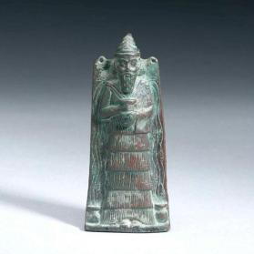 Plaque with water-god holding flowing vase