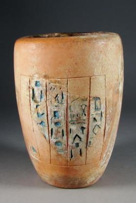 Canopic jar base with text naming Ruiu, daughter of the Lady of the House Nebay