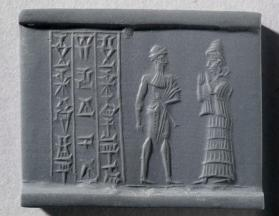 Cylinder seal of Tan-Nahundi with presentation scene