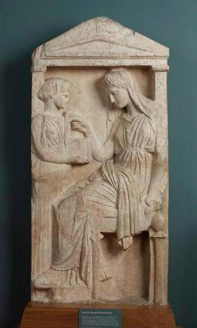 Grave stele of Iostrate