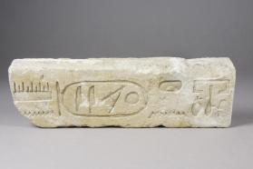 Sunk relief with cartouche of Pepi I