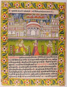 Double-sided painting showing the Abduction of Sita / Burning of Lanka and Vishnu as Varaha