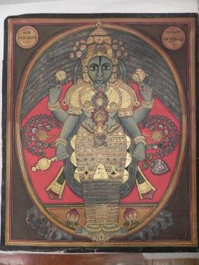 Vishnu in his Cosmic Form (Visvarupa)