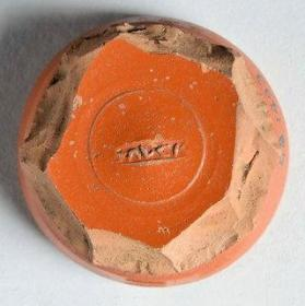 Samian ware cup base fragment